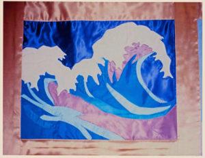 California Coast banner, Ocean Wave, detail