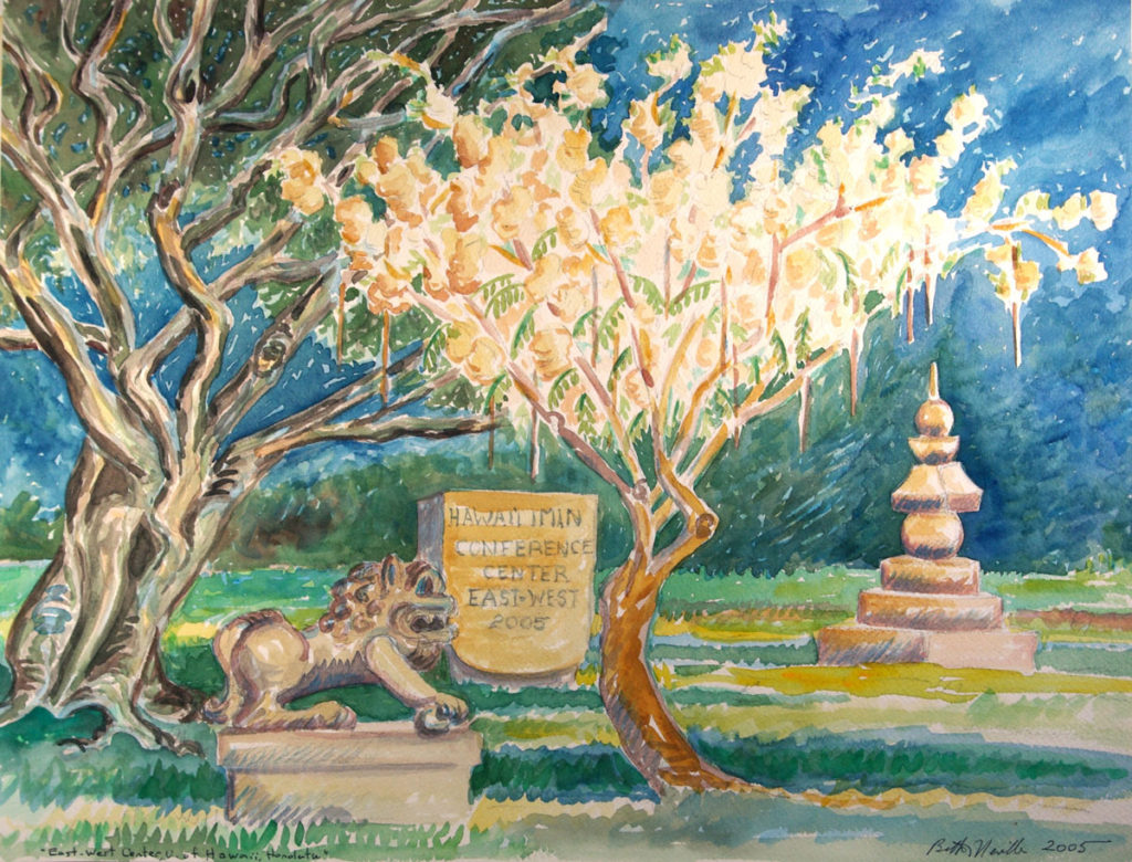 watercolor: Flowering Tree, University of Hawaii, Honolulu
