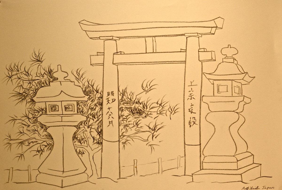 charcoal drawing: Tori Gate, Japan