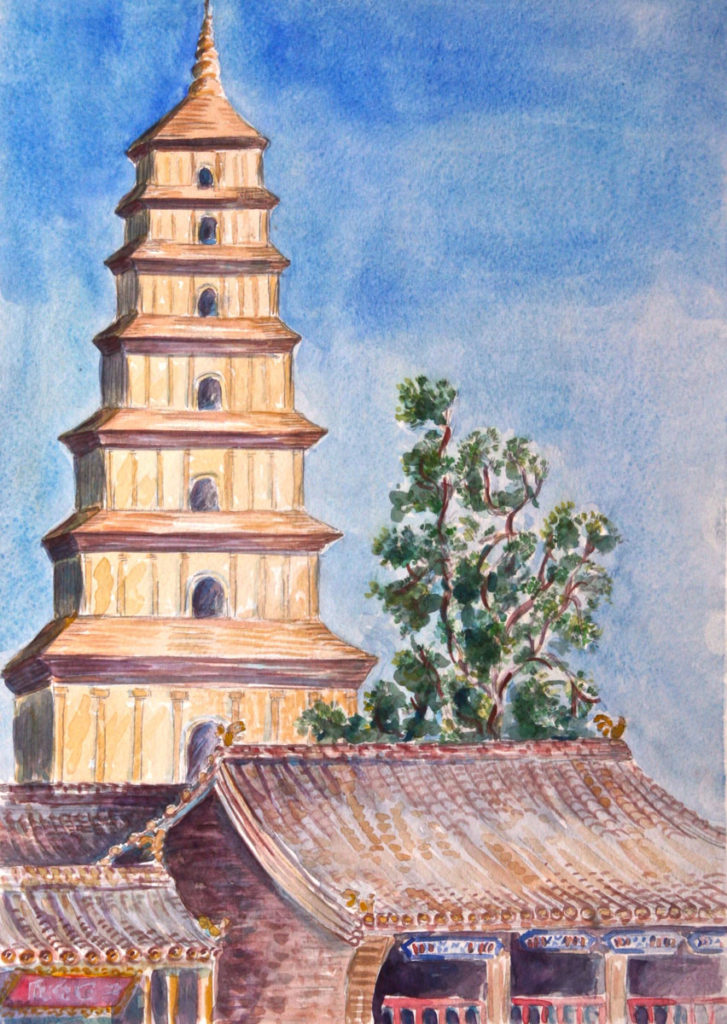 watercolor: Giant Wild Goose Pagoda, Xi'an, China