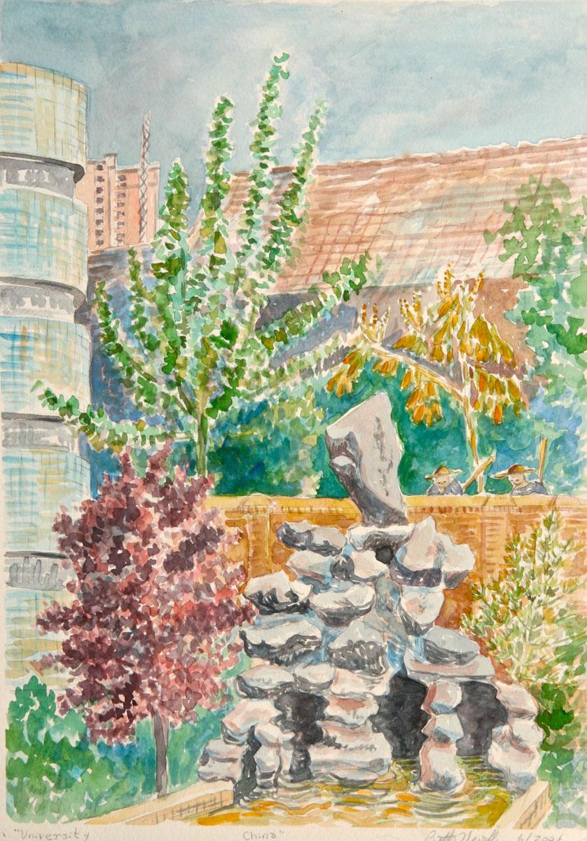 watercolor: Xi'an University, Guest House Garden Xi'an China